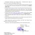 Pengumuman Uji Coba Kegiatan Wisata TN Gunung Merbabu Wilayah Kab.Magelang
